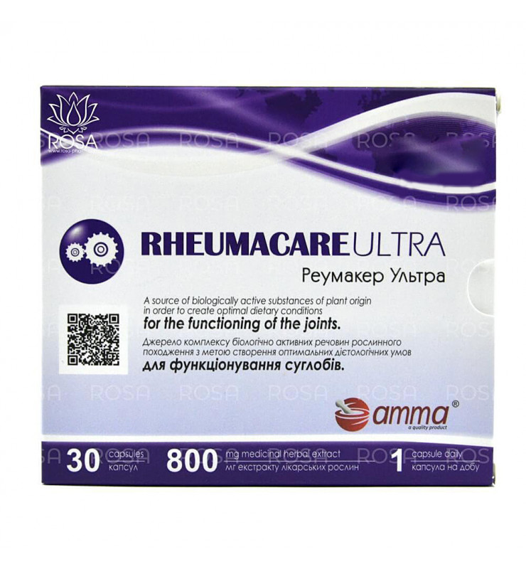 Amma Rheumacare Ultra/Реумакер Ультра Капсулы