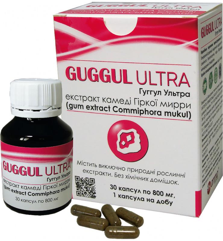 Amma Guggul Ultra/Гуггул Ультра Капсулы