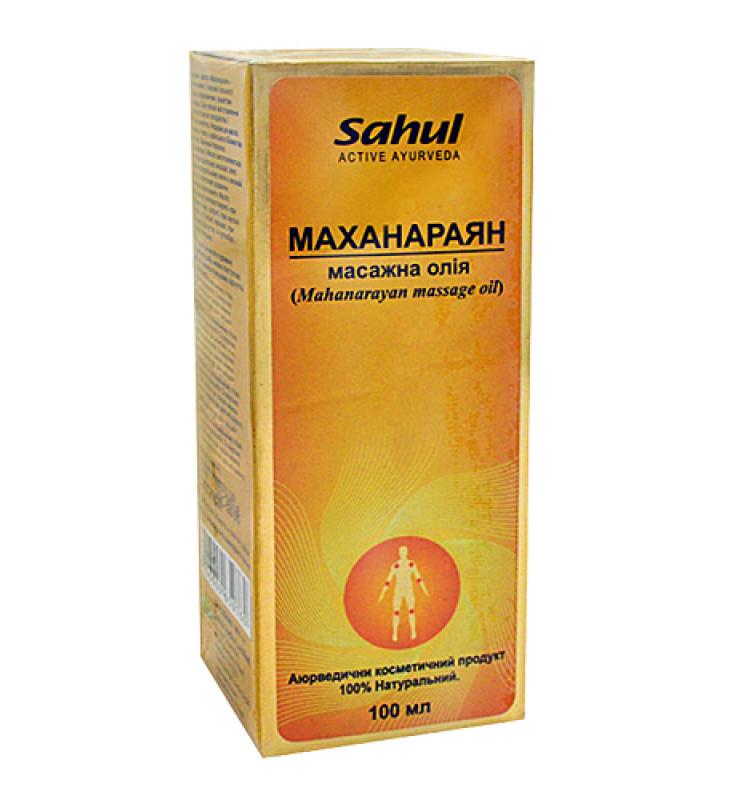 Массажное масло Маханараян