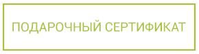 Магазин Метроград