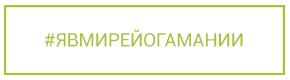 Магазин Малевича